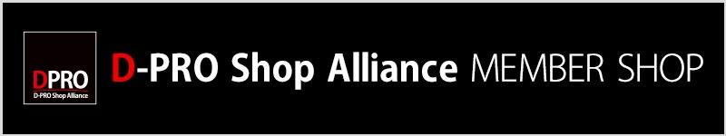 D-PRO Shop Alliance MEMBER SHOP