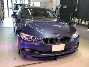 BMW ALPINA  B4 BITURBO コーティング施工